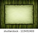 Template - paper sheet on bamboo background - stock photo