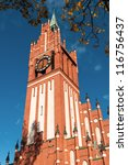Church of the Holy Family in Kaliningrad. Russia - stock photo