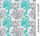Seamless abstract floral background, hand drawn illustration for design, vector - stock vector