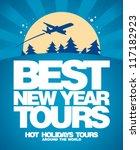 Best Christmas tours design template. - stock vector