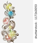 Romantic blue floral background, illustration for Valentine design, vector - stock vector