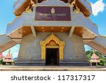 Bottom part of Thai pagoda, Phoethisoonthorn temple, Udornthani province, Northeast of Thailand - stock photo