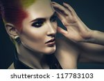 mysterious woman with black collar - stock photo