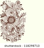 Romantic hand drawn floral background, illustration design - stock photo