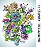 Romantic hand drawn floral ornament, illustration design, vector - stock vector