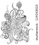 Romantic black and white hand drawn floral ornament for holiday design, vector - stock vector