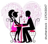 Silhouette of the romantic couple over floral heart for Valentine design, vector - stock vector