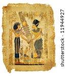 ancient egyptian papyrus parchment - stock photo