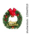 Green christmas wreath red ribbon. - stock photo