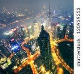Shanghai Cit yCenter - downtown - stock photo