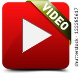 Video button - stock photo
