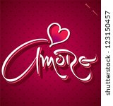 AMORE hand lettering - handmade calligraphy, vector (eps8) - stock vector