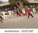 Tai Chi Exercising in Public in the morning in Beijing, China - stock photo