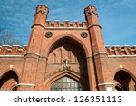 The Rossgarten Gate (Rossgarter Tor). Kaliningrad, Russia - stock photo