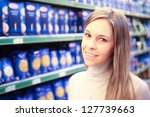 Detail of a shopping cart in a supermarket - stock photo