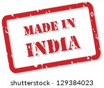 Red rubber stamp vector of Made In India - stock vector