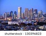 Skyline of Nishi-Shinjuku Tokyo, Japan. - stock photo