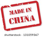 Red rubber stamp of Made In China - stock photo
