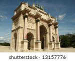 Triumph arch in Paris, France - stock photo