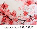 Cherry Blossom Watercolor Series 8 - stock photo