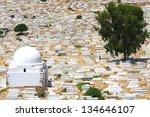 Cemetery in Monastir, Tunisia - stock photo