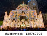 KOBE, JAPAN - DECEMBER 12: Luminarie light festival December 12, 2012 in Kobe, JP. The annual festival commemorates the 1995 Great Hanshin Earthquake. - stock photo