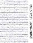 White fogy brick wall for background or texture - stock photo