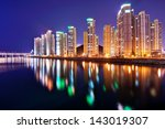 Skyline of Busan, South Korea at night. - stock photo