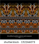 Vector set of floral seamless patterns and ornaments  - stock vector