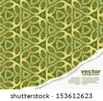 Vector - ornamental seamless with place for text - stock vector