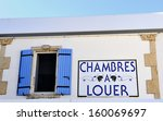 Rooms to let in a typical Camarque cottage in the French village Saintes Maries De La Mer - stock photo