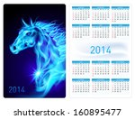 Calendar 2014 with beautiful blue fire horse image. - stock vector