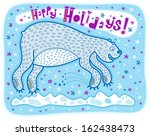 Bear jumped up in surprise when he saw snowflakes. Holidays greetings. - stock vector