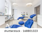 Interior of a dentist room and seat - stock photo