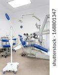 Vertical view of a dentist moder equipment - stock photo