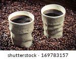 Freshly brewed retro coffee - stock photo