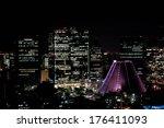 Financial Center of Rio de Janeiro by night - stock photo