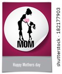 Greeting Card Design, Template. Happy Mothers Day. Vector Illustration. Eps 10. - stock vector
