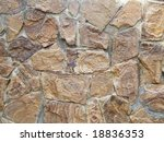stone wall great as a background - stock photo