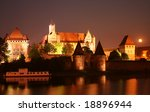 Old Teutonic castle in Malbork, Poland - stock photo