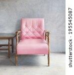 Vintage leather armchair - stock photo