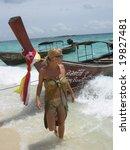Young woman on the paradise beach- Phuket Thailand 2007 - stock photo