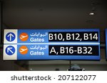DUBAI, UNITED ARAB EMIRATES-FEBRUARY 10, 2014 English/Arabic Airport Signs showing the directions to the gates at the Dubai International Airport.February 10, 2014, Dubai, United Arab Emirates - stock photo