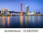 Skyline of Kobe, Japan at the port. - stock photo