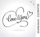 LOVE YOU hand lettering -- handmade calligraphy, vector (eps8) - stock vector