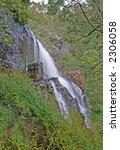 Photo of the McKenzie fall (Grampians National Park, Victoria, Australia) - stock photo