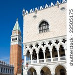 Palace of Doges and campanile on St. Mark's Square in Venice, Italy - stock photo