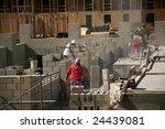 construction site - stock photo