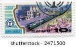 vintage postage stamp korea world ephemera - stock photo