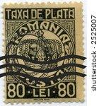 vintage world postage stamp ephemera romania - stock photo